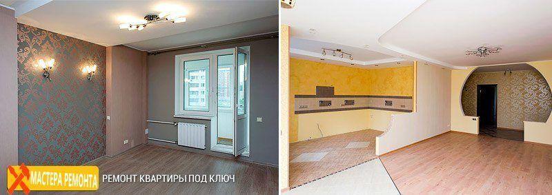 Ремонт трехкомнатной квартиры в Минске - стоимость